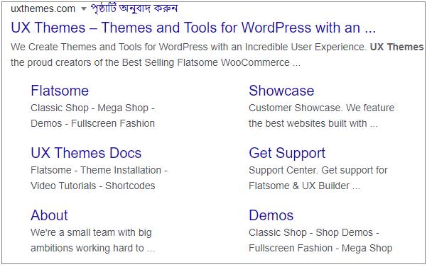 great sitelinks site
